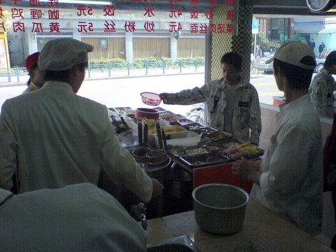 Xia Tian Di – aka. Shrimp World!