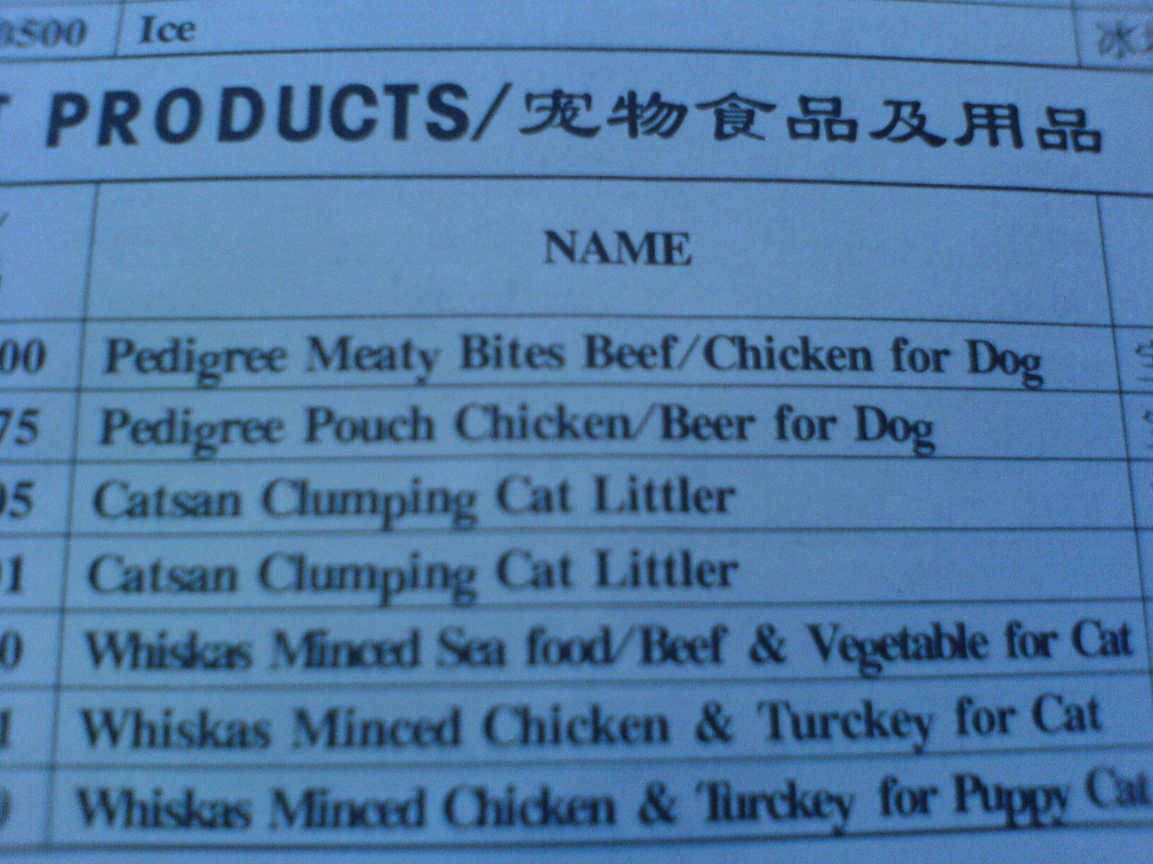I'll have what the dog is having!