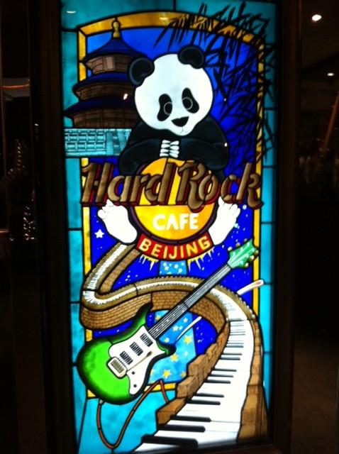 Hard Rock Beijing