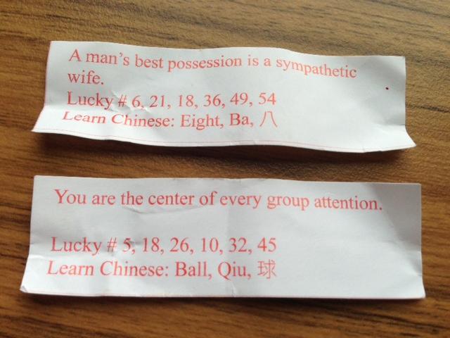 Interesting Fortunes