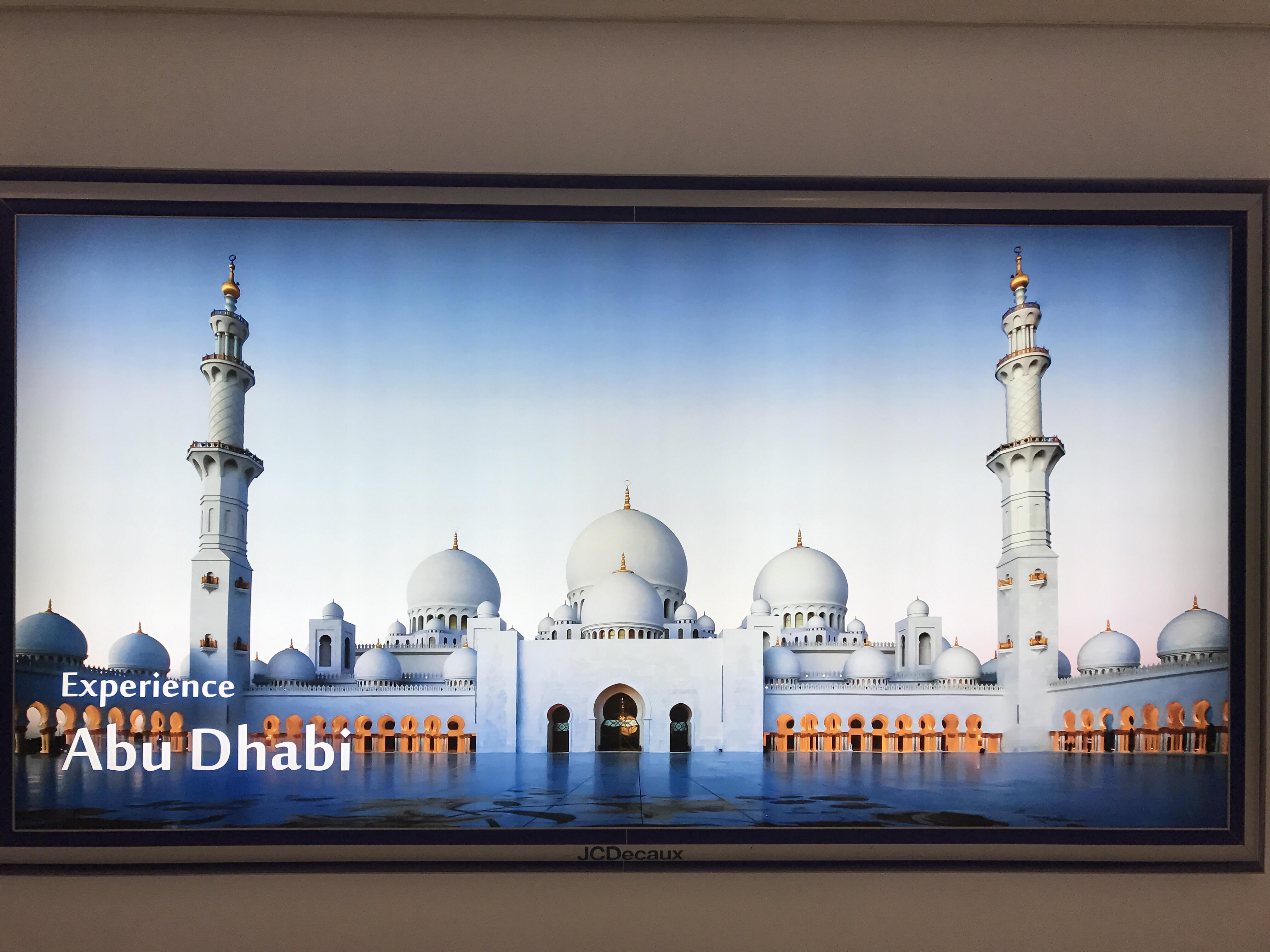 Back in Abu Dhabi